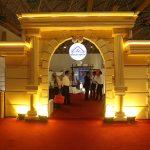 شانزدهمین نمایشگاه بین المللی صنعت ساختمان95